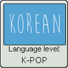 Korean Language Level by Halitu