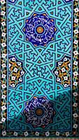 Bannai or Moaqeli Tile