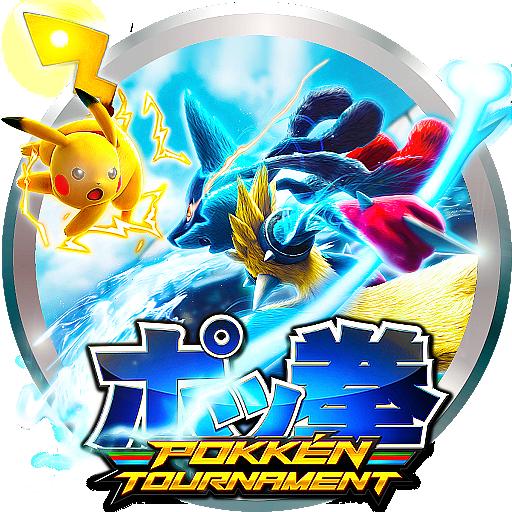 pokken_tournament_by_pooterman-dbnsc0y.p