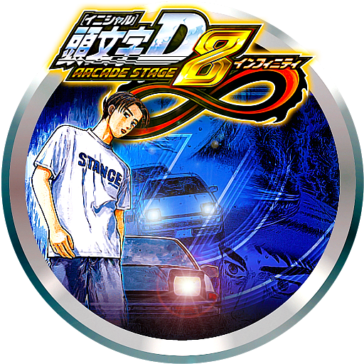 Initial D Arcade Stage 8 Infinity By POOTERMAN On DeviantArt