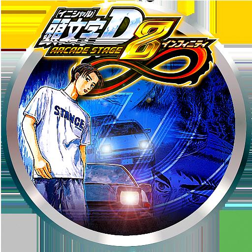 initial d arcade game pc