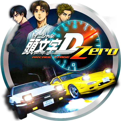 Initial D Arcade Stage Zero By POOTERMAN On DeviantArt