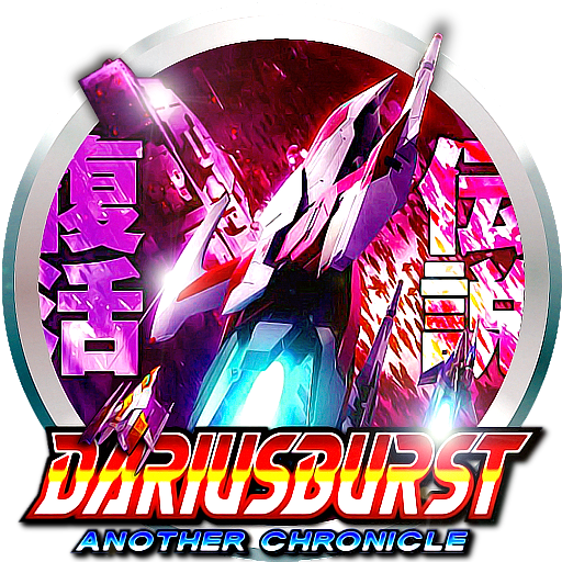 TUTO] Darius Burst - Another Chronicle, How to play with Teknoparrot
