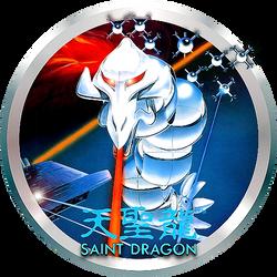Saint Dragon by POOTERMAN