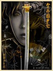 J-Hope / Japan 2.0 by byDurst