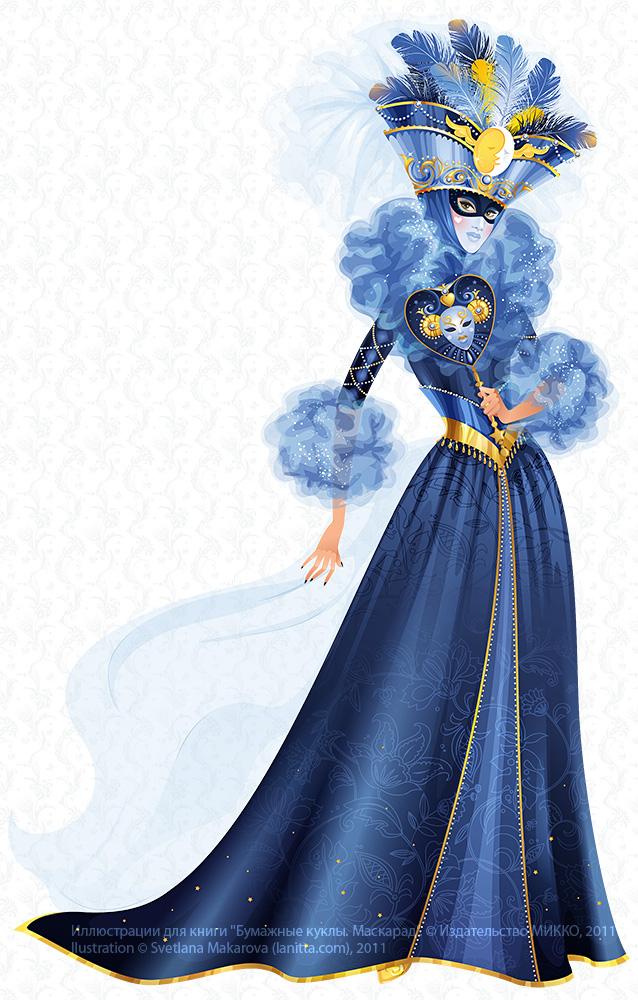 Venice Masquerade Costume