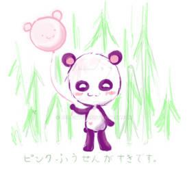 .: I like Pink Ballons :.