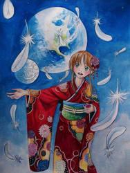 Cover for Escaflowne Doujinshi TBA by Delight046
