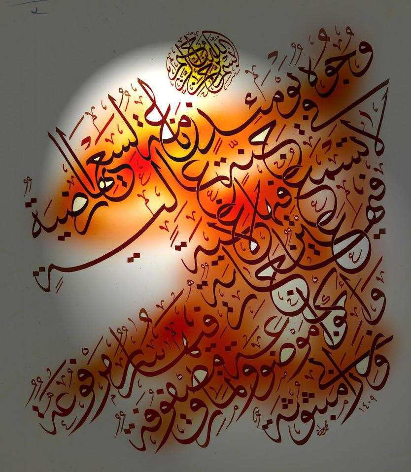 Arabic art 50 by oboudiart on DeviantArt