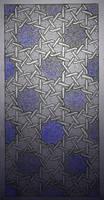 Arabic art 62