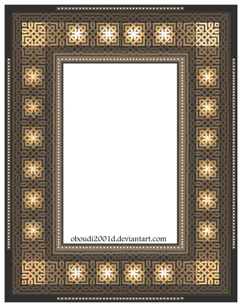 ARABIC ART FRAME 454 by oboudiart