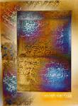 arabic art 1375