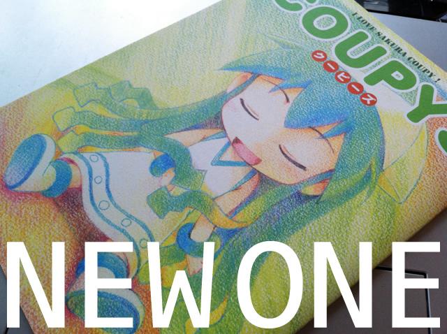 NewOne by gofu-web
