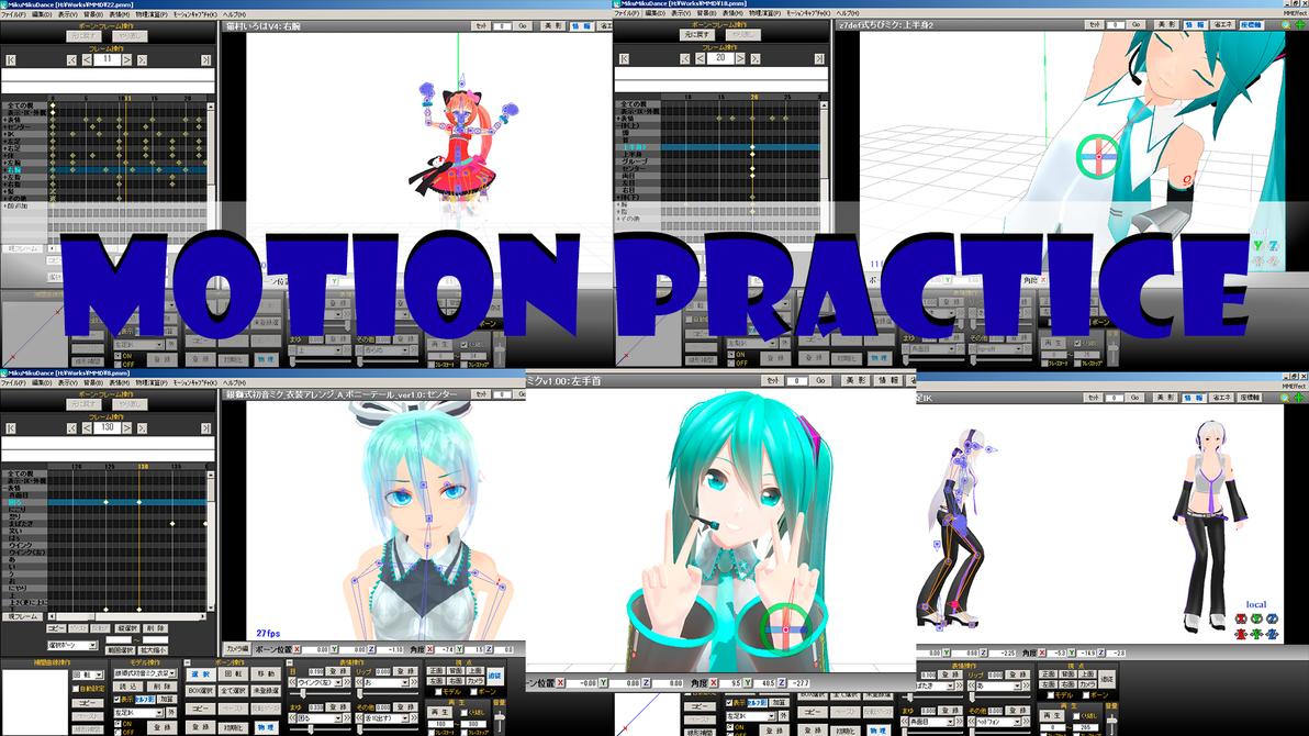~Practice~ (+Video Link) by xokache