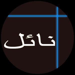 Nael-Studio's Profile Picture
