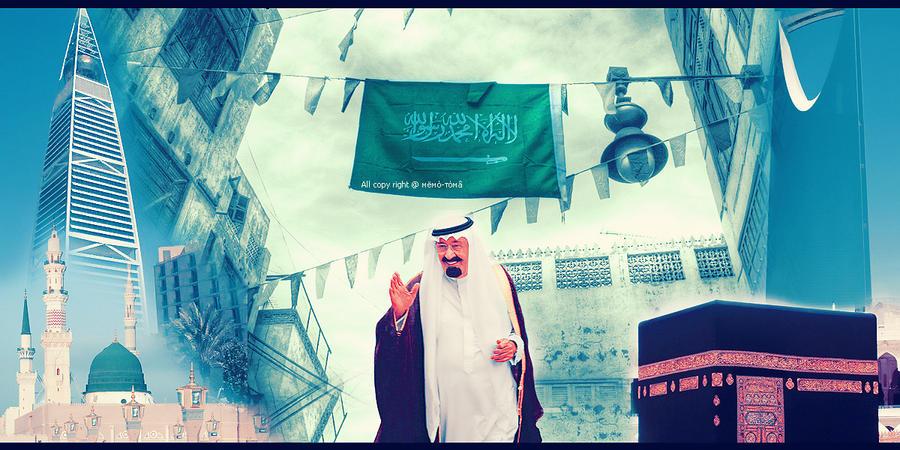 ماذا تقول بمناسبة اليوم الوطني saudi_arabia_ksa_by_memo_toma-d2z9z9g.jpg