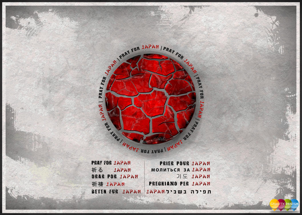 PRAY FOR JAPAN by InKDezign