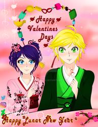 [MLB] Happy Lunar New Year and Happy Valentine Day