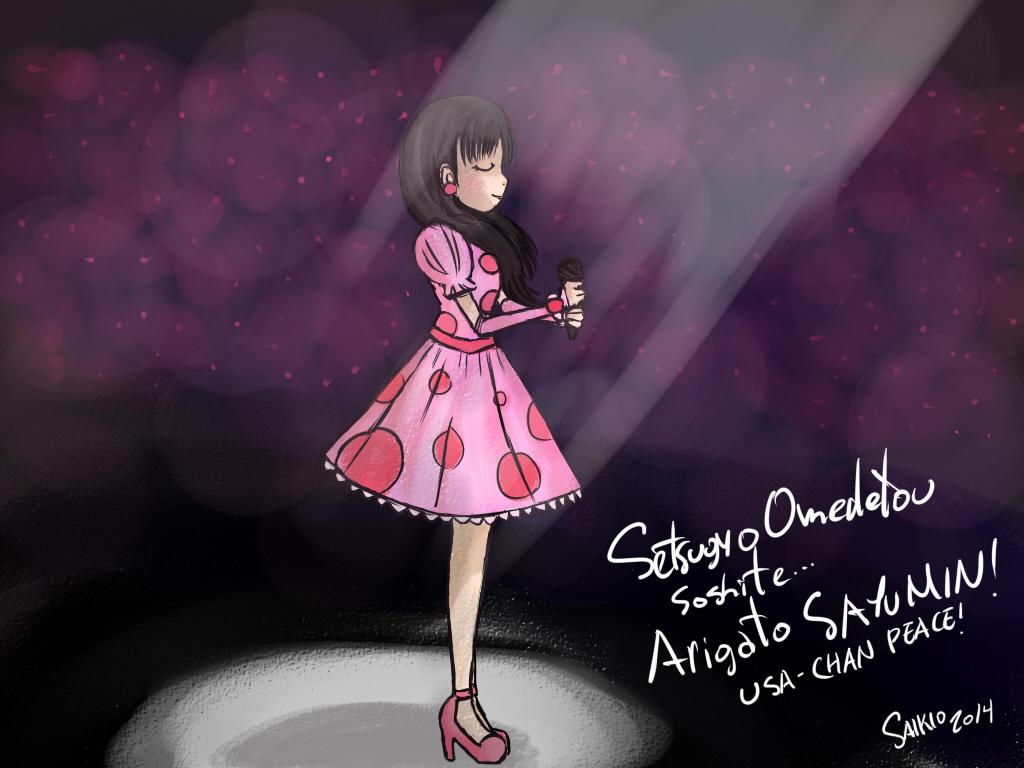 To Sayumin by Aosawa