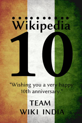 Wishes from Team Wiki India