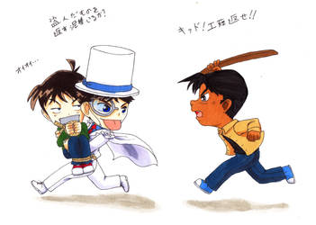 Kidnapped detective by Kusa-chan