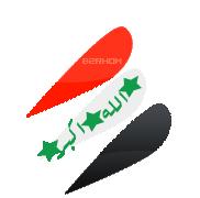 Iraq by B2rhom