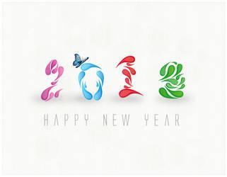2013 - Happy new year by B2rhom