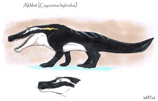 Monster World Bestiary - Akhlut