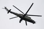 Mi-24D Polish Air Force - 585 #2
