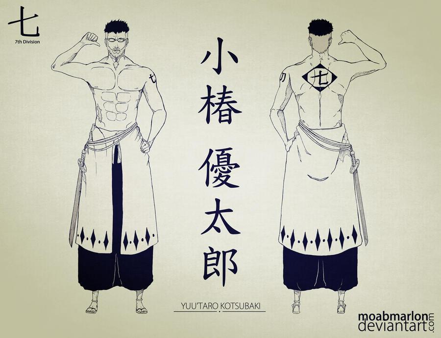 Ocs Bleach Yuutaro Kotsubaki By Moabmarlon On Deviantart