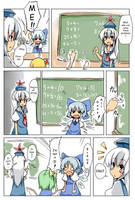 Cirno is a Genius by LetsDanmaku