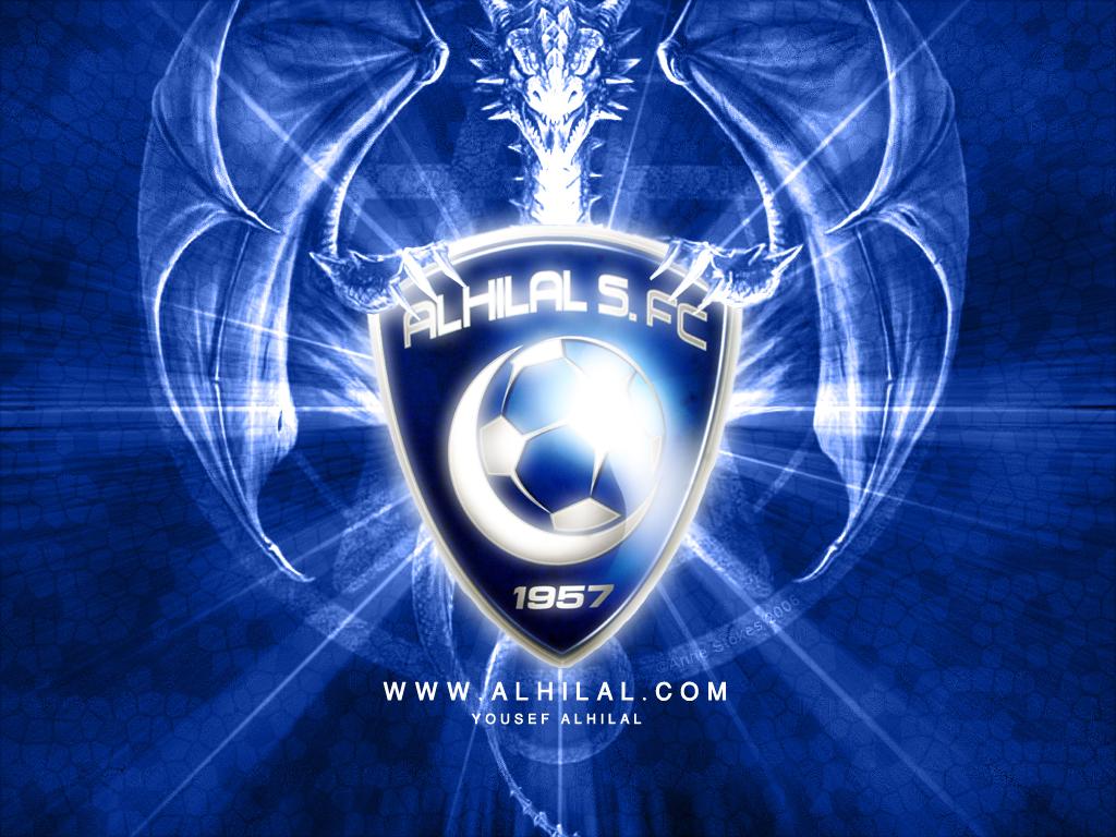 نادي الهلال السعودي - Al Hilal