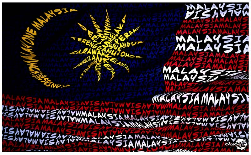 Malaysia, negaraku yang tercinta ~ picture by charches of deviant art