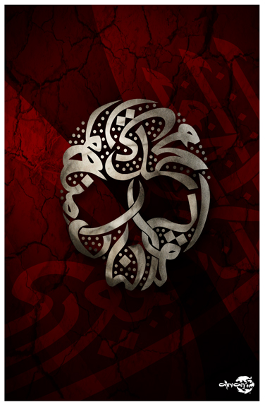 Aiman Skull by AimanMD