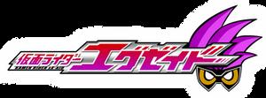 Kamen Rider Ex-Aid Logo by CometComics