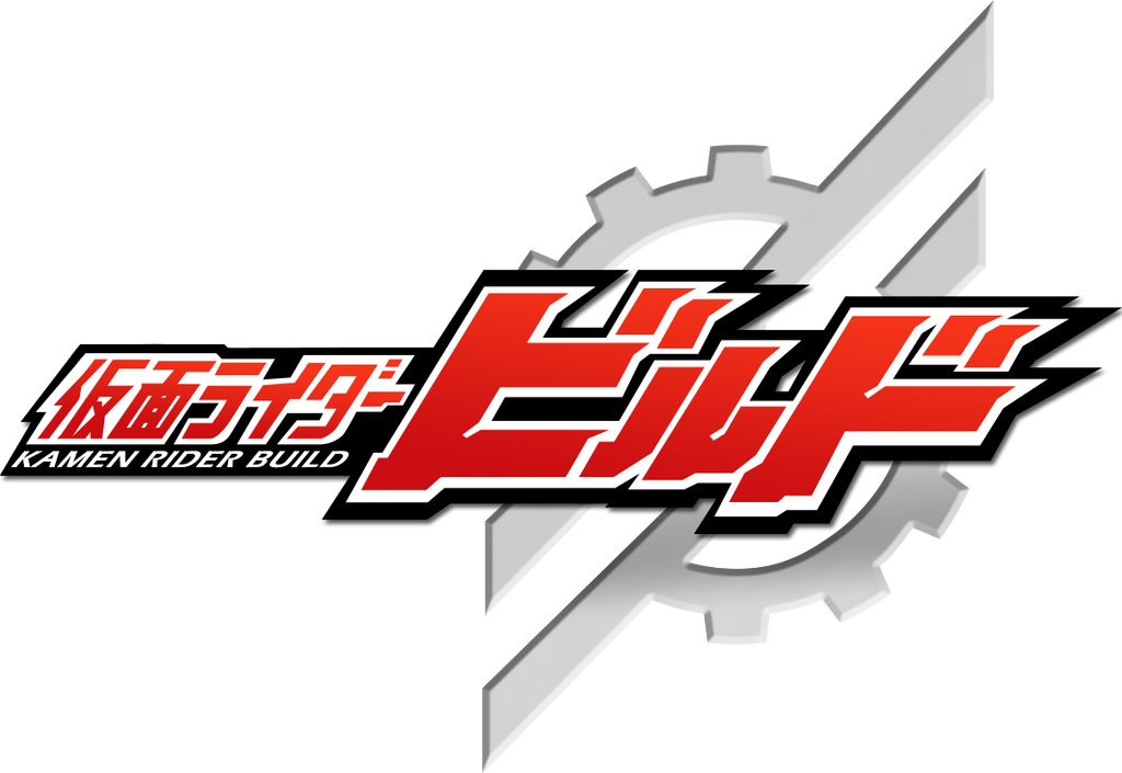 Kamen Rider Build Logo By Cometcomics On Deviantart