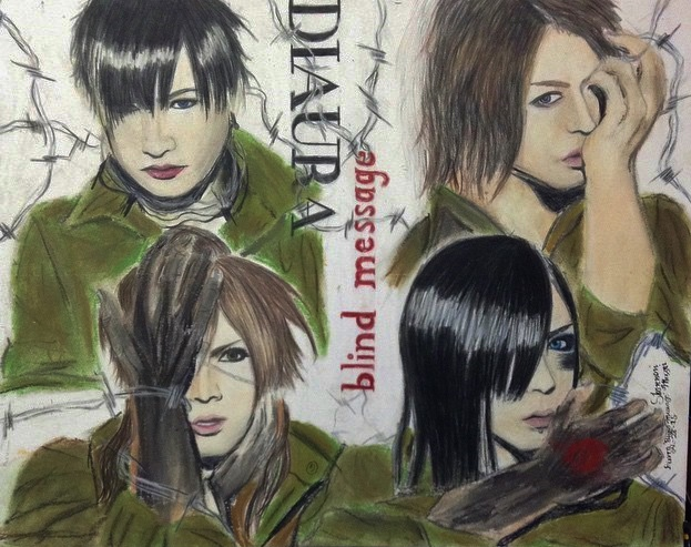 DIAURA Blind Message Drawing by brynhildr13