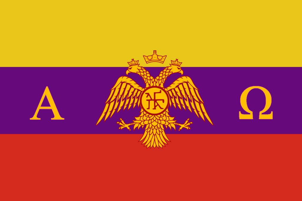 byzantine flag  eBay