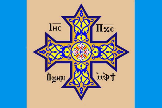 Flag of Coptic Egypt