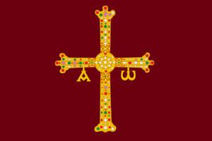 Flag of the Kingdom of Leon by ArthurDrakoni