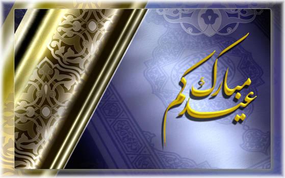 Eidukum Mubarak 1