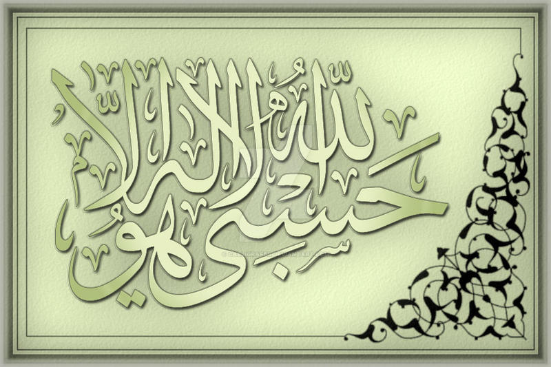 Allah is sufficient for me by calligrafer