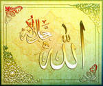 God's name -SWT- by calligrafer