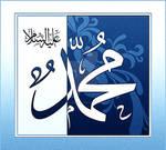 Prophet Muhammad's P.B.U.H