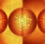 Surah AL-Ekhlas