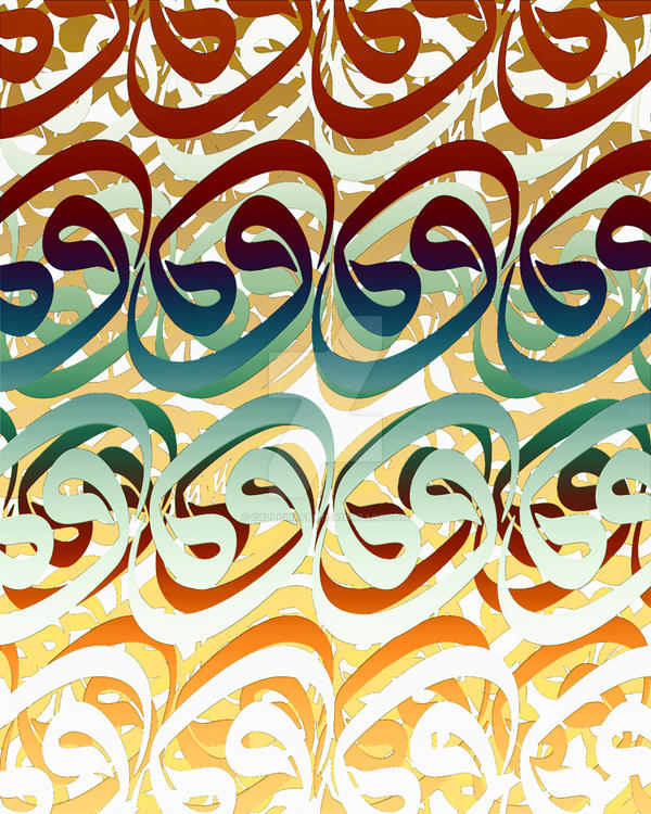 Arabic Letters 28 By Calligrafer On Deviantart