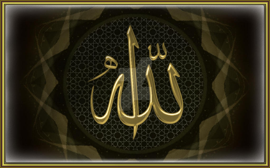 Allah Subhanahu Wa Ta'ala by calligrafer