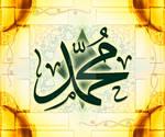 Prophet PBUH