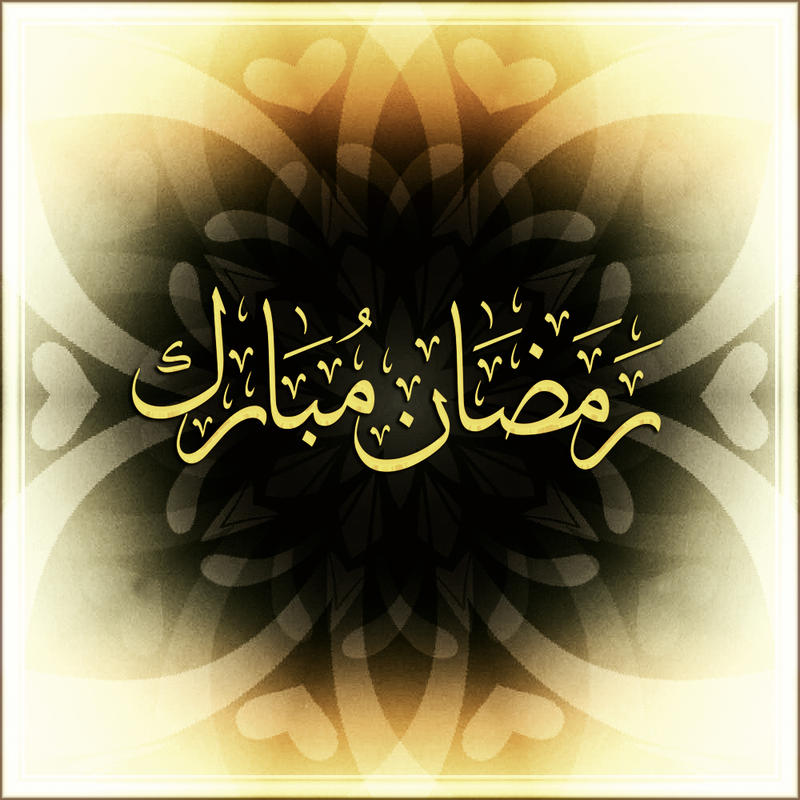 Ramadan Mubarak 39 by calligrafer