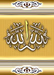 Allah-mirrored style-